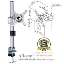 allcam mdm0 series multi screen desk mount bracket monitor arm