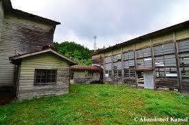 old japanese abandoned kansai