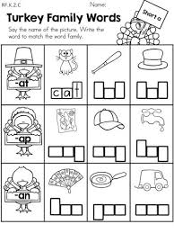 free worksheets thanksgiving phonics worksheets free math