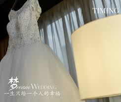 Wedding Day Planner Wedding Day Itinerary Tips U0026 Guide Singapore Wedding Planner Tips