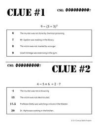 freebie order of operations skill building class activity
