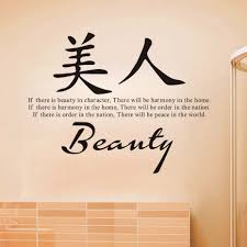 chinese calligraphy character beauty wall stickers removable art chinese calligraphy character beauty wall stickers removable art vinyl decals self adhesive wallpaper home decor in wall stickers from home garden on