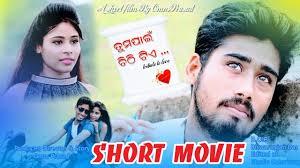 tuma pain chithhi tie odia new short movie soumya hd video