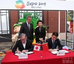 bureau expo beijing expo bureau and cirque du soleil officially signed the