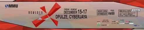 dpulze shopping centre the pulse of cyberjaya
