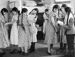 punishment haircuts for females a history of chinese hair style learn chinese hujiang