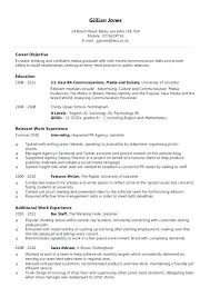 interests on resume sample resume interests personal interests on