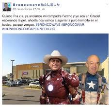 Memes De Los Broncos - broncowave la crítica política en la era del meme fernando ortiz