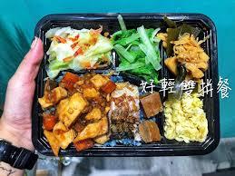 trois pi鐵es cuisine 好 輕健康餐 home taipei menu prices restaurant