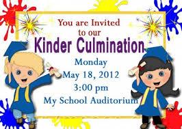 personalized graduation announcements graduation invitations printable invites personalized graduation
