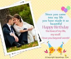 since you came into my life boyfriend birthday card