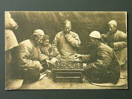 ancient chess xiangqi in english learn chinese chess in english
