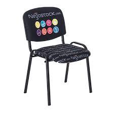 chaise personnalis e canapé cordoba personnalisable vis à vis 2 places fauteuil et