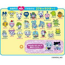 bandai tamagotchi mix mix melody mix ver pink color from japan f