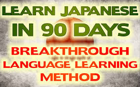 japanese class online japanese course online learn japanese online fast and easy
