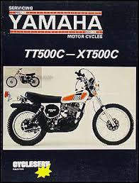 yamaha tt500 and xt500 motorcycle repair shop manual enduro