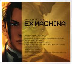 appleseed saga ex machina 2007 mp3 download appleseed saga ex