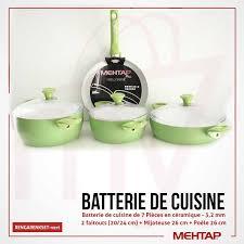 batterie cuisine ceramique batterie de cuisine vert 7 pièces en céramique mehtap