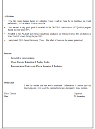 Job Resume For Freshers by Resume Format Mechanical Engineers Pdf For Freshers Samples With