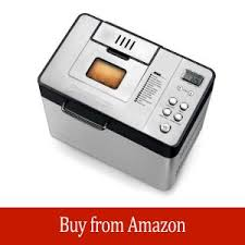 amazon com zojirushi bb cec20 the best bread machine a detailed buying guide and reviews of 12