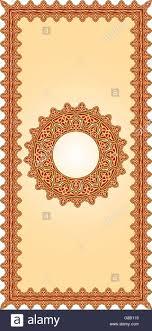 vector golden islamic ornaments open source stock vector