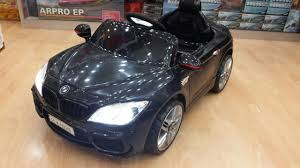 kereta bmw z4 children kids car bmw with remote co end 10 9 2015 5 15 pm
