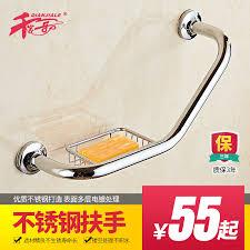 Bathroom Handrails For Elderly China Steel Handrail Brackets China Steel Handrail Brackets