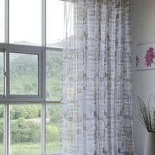 Custom Blackout Drapes Popular Curtains Newspaper Print Buy Cheap Curtains Newspaper