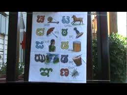 kannada letters lesson1 youtube