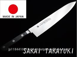 maxam kitchen knives maxam knives wholesale maxam knives wholesale suppliers and