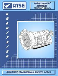amazon com atsg 6r60 75 80 transmission repair manual 6r60
