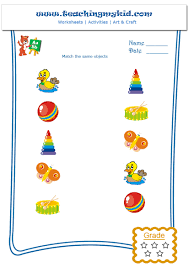Preschool Worksheet Preschool Printable Worksheets U2013 Match The Same Objects U2013 1