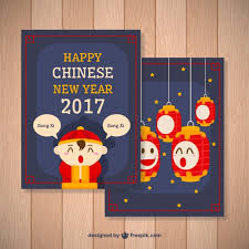 lunar new year cards new year cards vector free