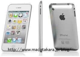 iphone 5 design iphone 5 to aluminum back and new antenna design