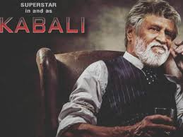 kabali u0027 producer moves madras hc to prevent illegal download of
