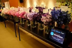 japanese flower fair gallery garden design