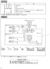 shunt trip breaker wiring diagram diagrams database electrical