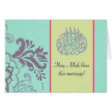 Islamic Wedding Card Islamic Wedding Gifts T Shirts Art Posters U0026 Other Gift Ideas
