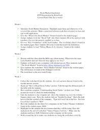 new fellow education transfer plan cover sheet