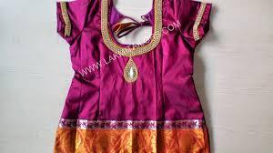 lakmi ladies tailors pattu pavadai designs www lakmitailors com