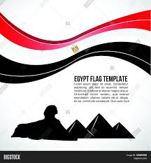 Image Of Flag Of Egypt Egypt Flag Wave Giza Pyramid Great Vector U0026 Photo Bigstock