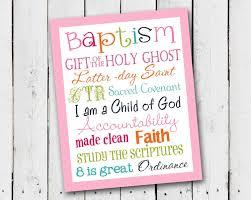 Invitation Card For Christening Free Download Lds Baptism Subway Art Instant Download