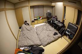 chambre japonaise ski chambre japonaise
