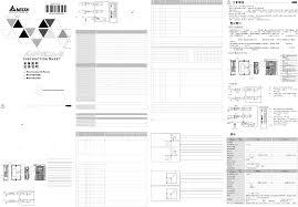 delta electronics stereo receiver dvp06xa s user guide