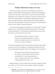stanford essay samples oedipus essay oedipus hamartia essay procrastination cdc stanford oedipus hamartia