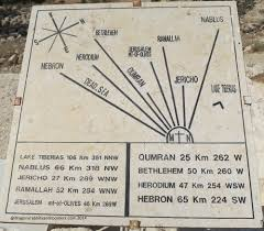 Map Of Canaan Mount Nebo Map Of Canaan Jericho Jerusalem Bethlehem By Eva The