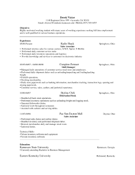 Sprint Resume Resume For Special Education Teaching Position Thesis Of