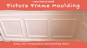 how to install picture frame wainscoting moulding youtube