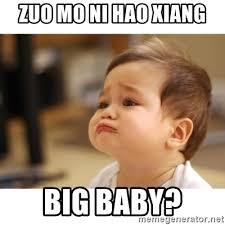 Big Baby Meme - zuo mo ni hao xiang big baby cute sad baby meme generator