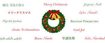 season s greetings from isi japanese language education center